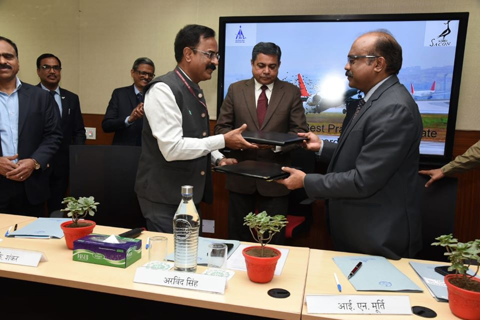 AAI signed MoU with SACON