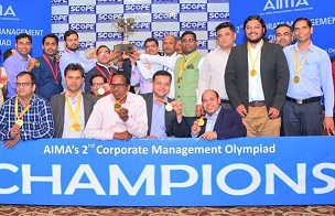 NTPC Wins AIMA Corporate Management Olympiad