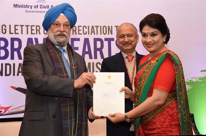 Letters of appreciation from the prime minister to the staff of Air India