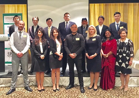 Summit on Airport Accessibility and PRM Services