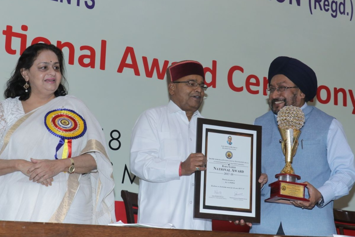 National Award for Social Understanding