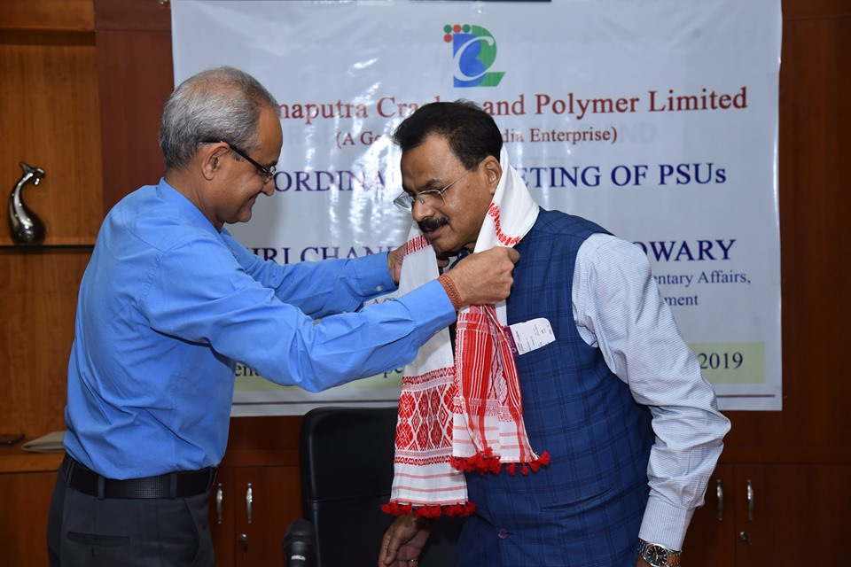 Shri Chandra Mohan Patowary Minister of Commerce and Industry visited BCPL