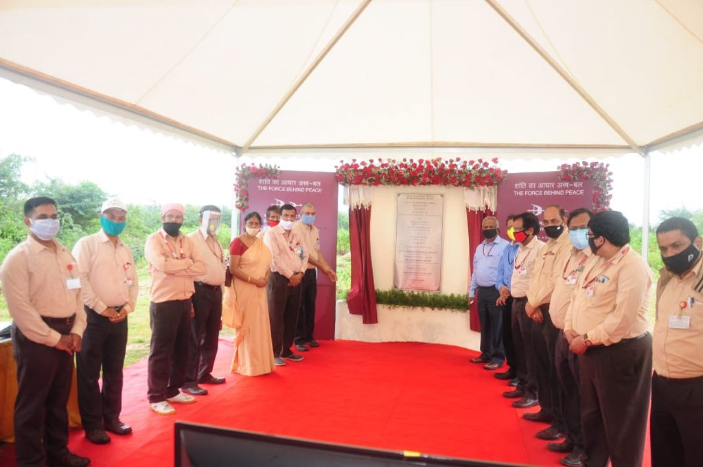 Bharat Dynamics Ltd Opened an Innovation Promotion Centre at Hyderabad