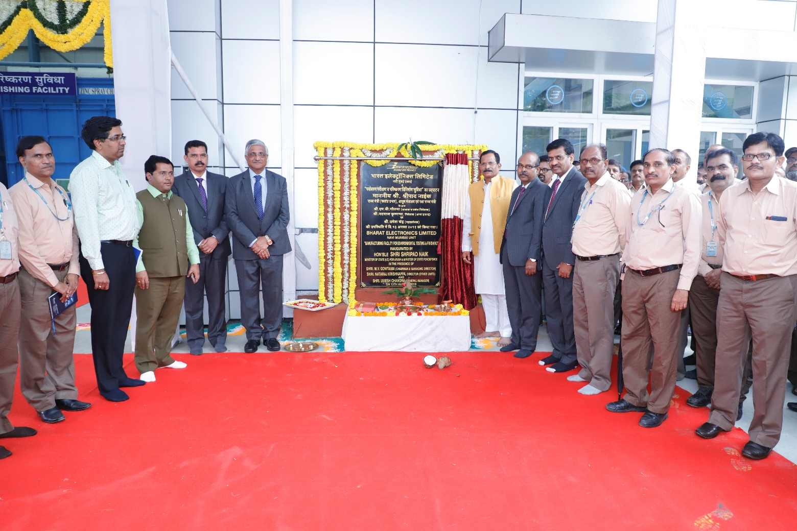 Manufacturing and Testing facility inaugurated at  BEL Unit of Navi Mumbai