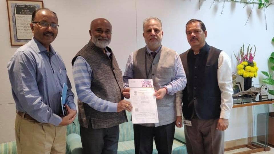 Bharat Petroleum signed MoU with The Leprosy Mission Trust India