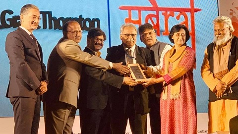 Bharat Petroleum Received Social And Business Enterprise Responsible Awards