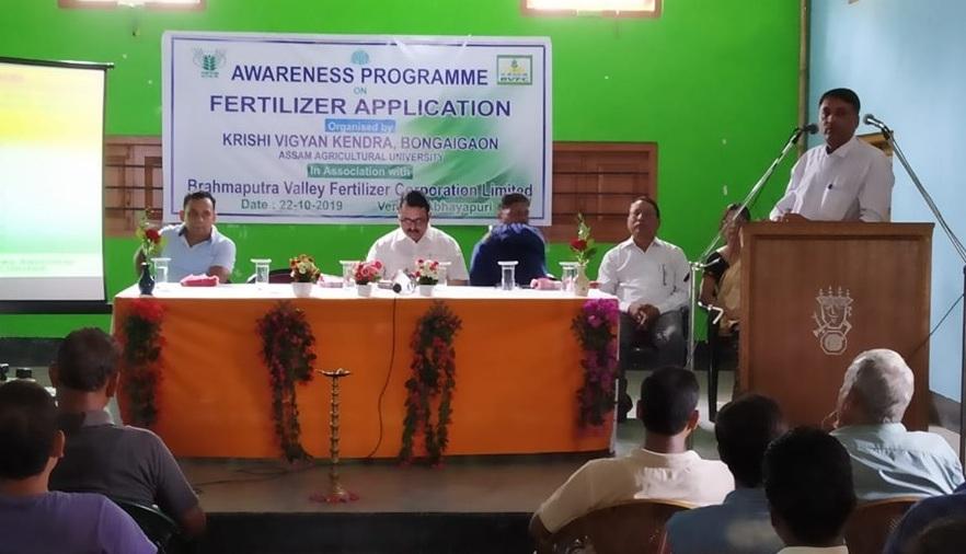 BVFCL cunducted Fertilizer Application Awareness program