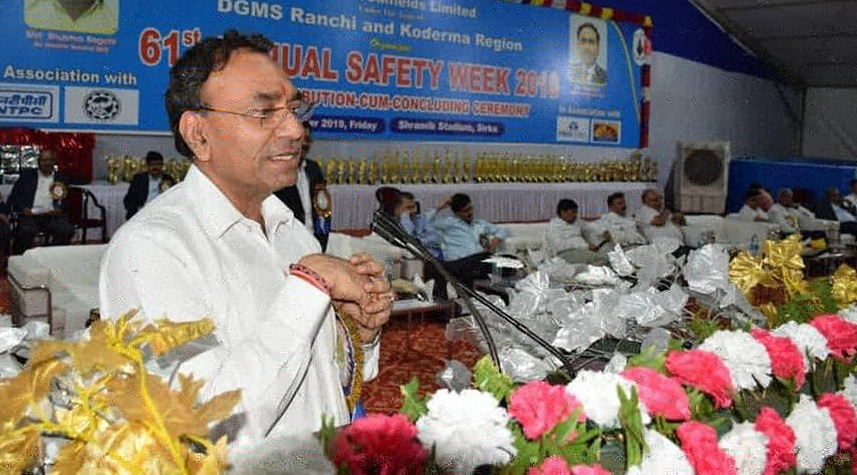 61st Annual Safety Week 2018 Prize Distribution and Concluding Ceremony