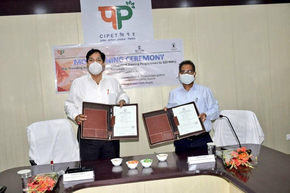 CCL signed MoU with CIPET