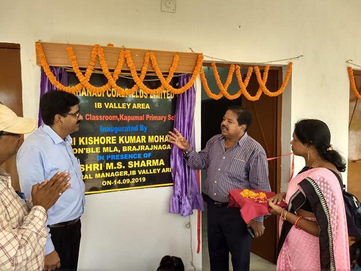 Coal India Limited constructs  classroom at Kapumal Primary School Jharsuguda