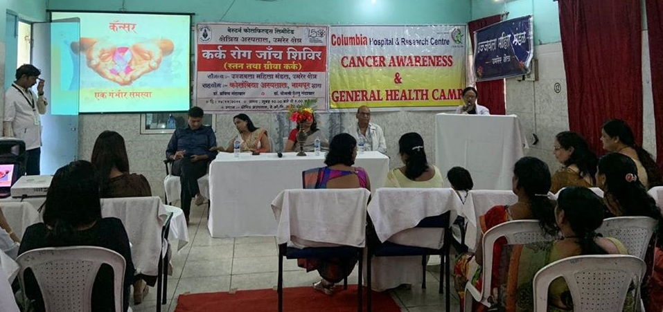 CIL organises Cancer Screening Camp at Umrer