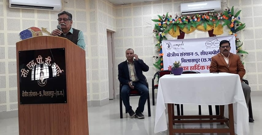 CMPDI organised an interactive session on live healthy live long