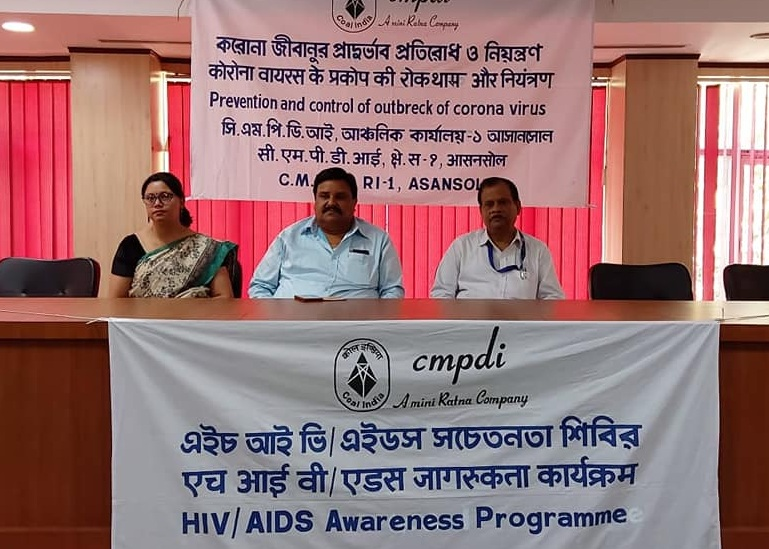 HIV-AIDS and N-COVID 19 awareness programme held at CMPDI
