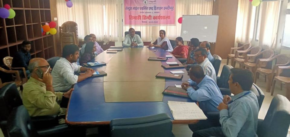 CMPDI organized quarterly hindi workshop