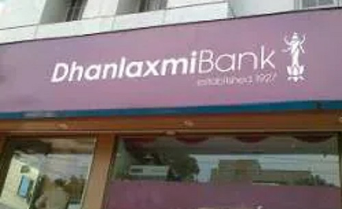 Dhanlaxmi bank witnessed 7% growth in total deposits during FY ended March 2021
