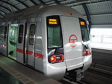 DMRC Update: Delhi Metro opens entry gate of these stations, check out
