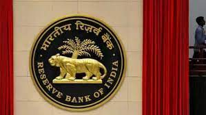 RBI Monetary Policy Committee keeps Repo rate unchanged at 4%