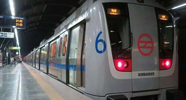 Metro Travel Alert: DMRC suspended traveling in metro from 10 pm to 5 am