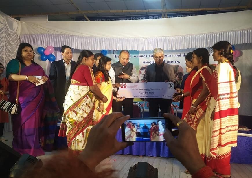 Distribution of start up fund for women empowerment