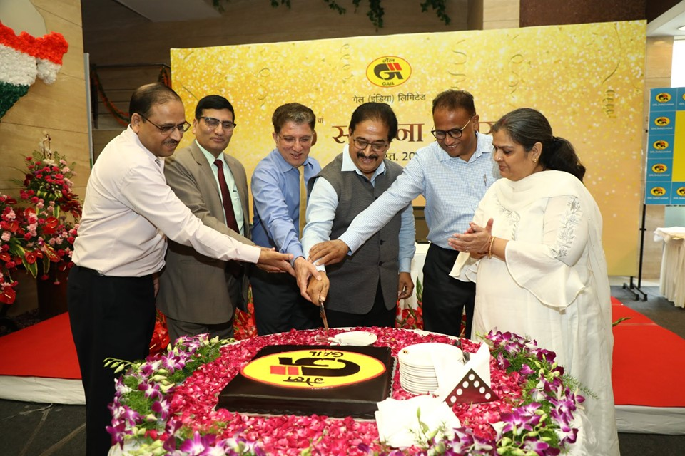 GAIL India celebrated 36th foundation day