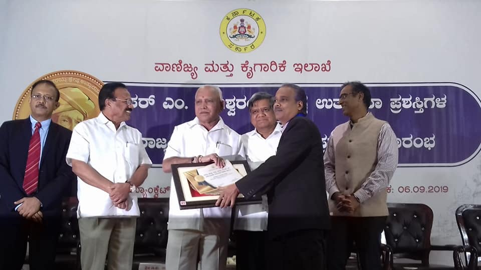 CONCOR Receiving State Award from Karnataka Chief Minister