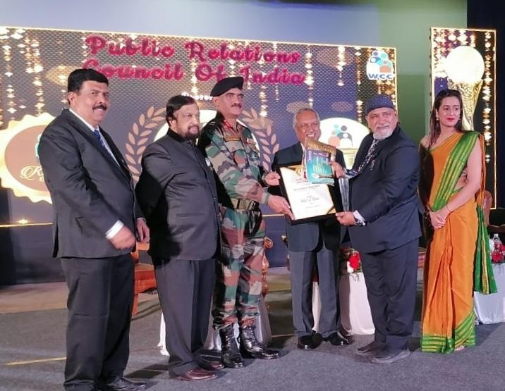 Shri G S Bawa honoured with prestigious PRCI hall of fame award