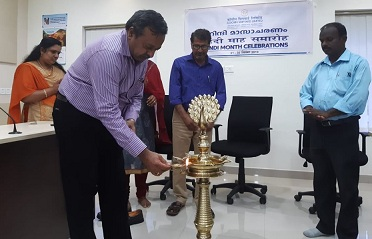 Hindi Month Celebrated commenced at Cochin Shipyard Ltd
