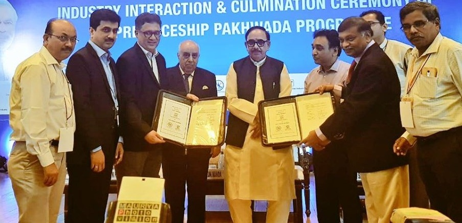 MoU Exchange between HPCL and Regional Directorate Of Apprenticeship Training