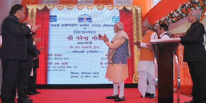 Prime Minister Lays Foundation Stone of Hydro Engineering College in Himachal