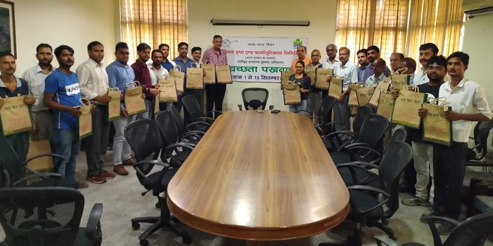 IDPL distributed Eco-friendly Jute Carry Bags.