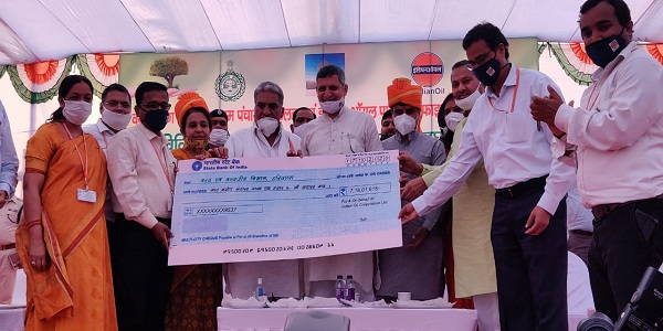 IndianOil Panipat Refinery Contributes Rs 7.18 Crores for Trees Plantation