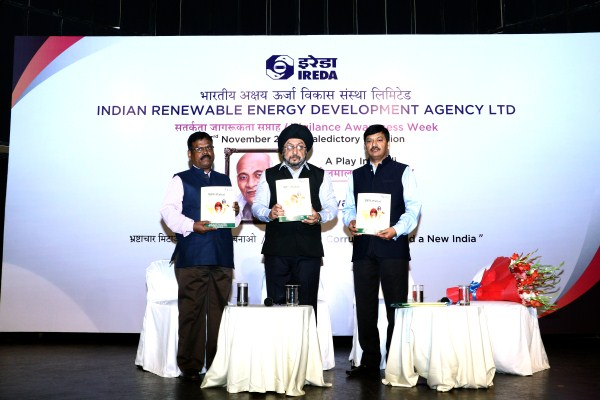 IREDA organizes Valedictory Function of Vigilance Awareness Week 2018