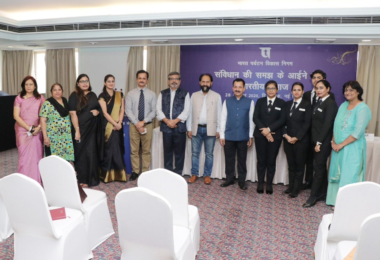ITDC hosted chief vigilance officers conference at the ashok hotel