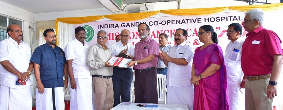 Kochi Refinery Observed World Cancer Day