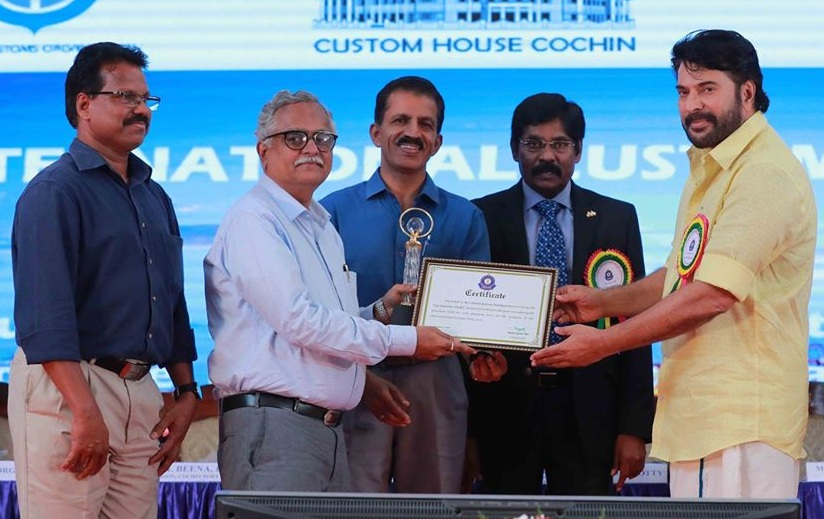 Kochi Refinery received the award on behalf of BPCL