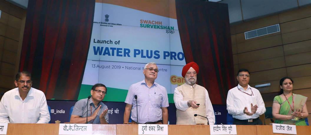 Shri Hardeep Singh Puri launched the Water Plus Protocol
