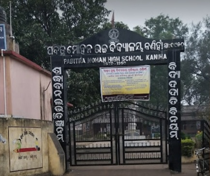MCL comes for Infrastructure push at Kaniha School