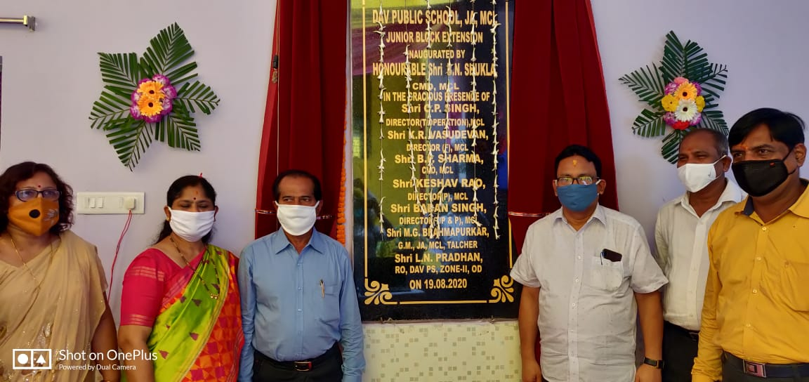 DAV Public School new extension building inaugurated by Shri B.N. Shukla