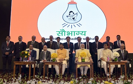 Shri Narendra Modi with the Board of Directors of ONGC and ONGC Videsh Ltd