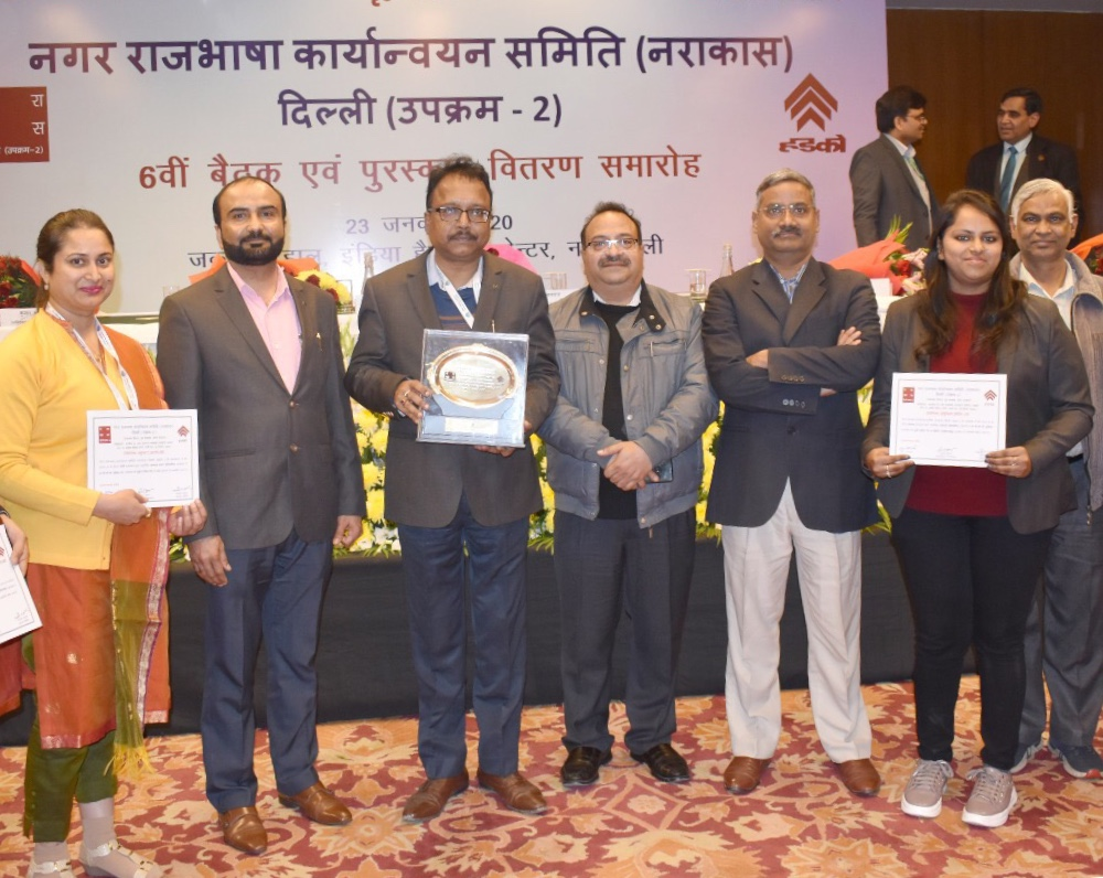 NBCC Receives Rajbhasha Implementation Award