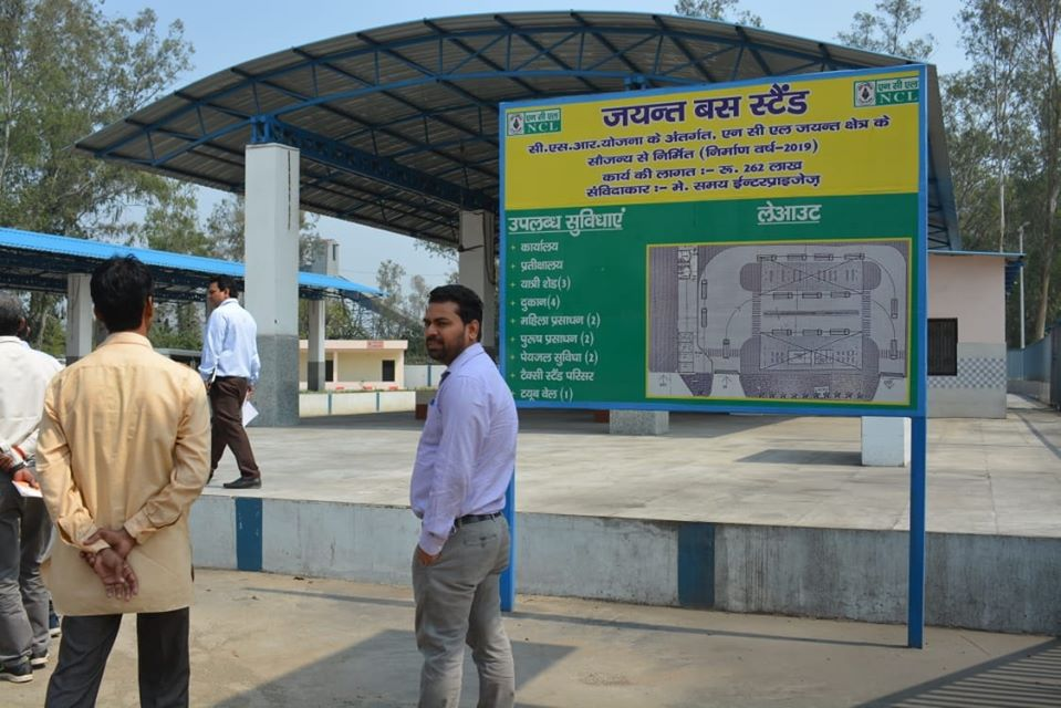 CIL constructed a new bus stand at Jayant
