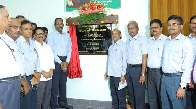 Bharathiyar auditorium inaugurated at NLC