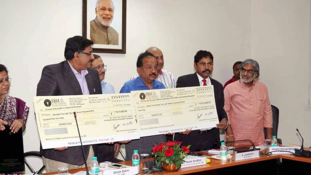 NRDC paid Royalty of Rs Nine Cr to DSIR and CSIR