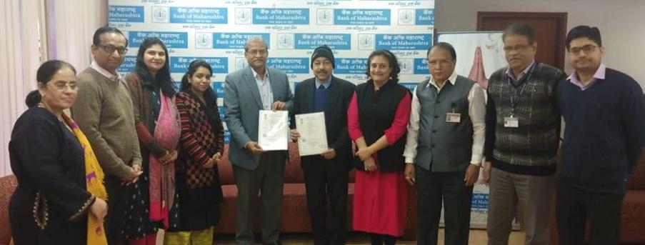 NSIC signed MoU with Bank of Maharashtra
