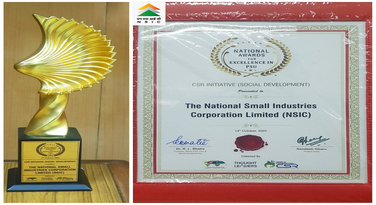 NSIC Conferred with National Award for Excellence in PSU