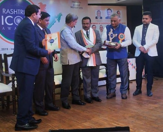 NSIC conferred with RASHTRIYA ICON AWARD