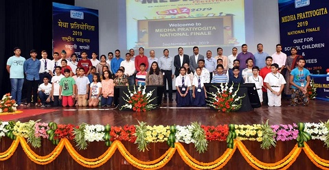 NTPC Medha Pratiyogita of final round  held at Power Management Institute Noida