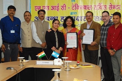 NTPC signed MoU with NSIC