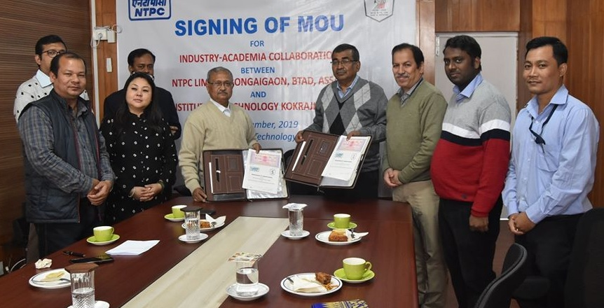 NTPC signed MoU with Bongaigaon and CIT Kokrajhar