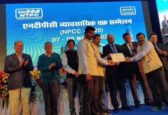 NTPC Received Excellence Award